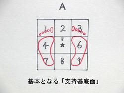110621A.jpg
