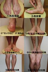 higa_ashi_kore.jpg